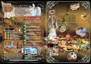 catering_pamph-1