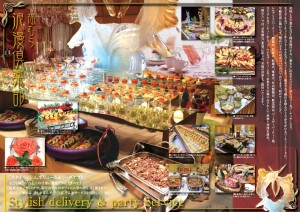 catering_pamph-2